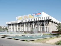 Tashkent salle de concert 2007 amitié de peuples Photo stock