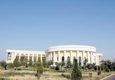 Tashkent view of Conservatory 2007 Stock Photo