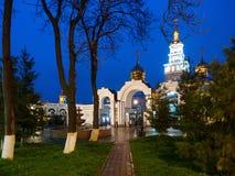 Tasjkent domkyrka av den ryska ortodoxa kyrkan Arkivfoton