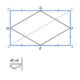 The task of finding the perimeter of a quadrilateral in a rectangle Royalty Free Stock Photos
