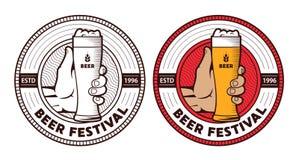 Tasse d'emblème de bière illustration de vecteur