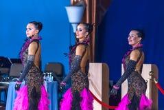Tasse de région de Tyumen sur des danses de salle de bal Photo stock
