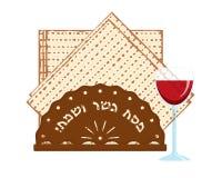 Tasse juive de pâque, de matzah et de vin illustration stock