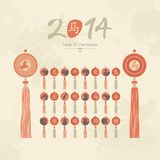 Tassels set with Chinese zodiac signs Stock Image