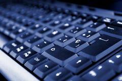 Tastatur 04 Lizenzfreies Stockfoto