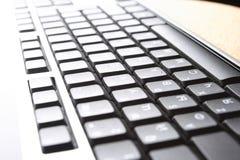 Tastatur Lizenzfreies Stockfoto