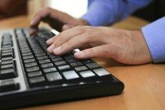 Tastatur #4 Lizenzfreies Stockfoto