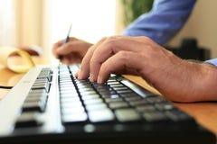 Tastatur #6 Stockbild