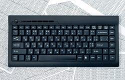 Tastatur auf Kalkulationstabellen lizenzfreie stockbilder