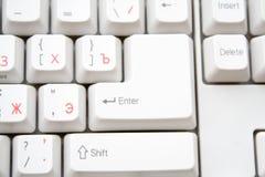 Tastatur mit Russen befestigt Hintergrund Stockfotografie