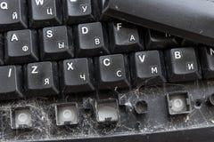 Tastaturekeln schmutzig stockbilder