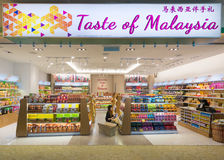 Taste of Malaysia store in Kuala Lumpur airport Stock Photography