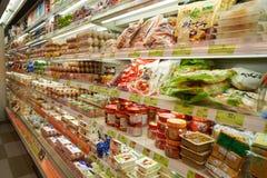 Taste supermarket Stock Images