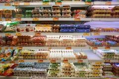 Taste supermarket Royalty Free Stock Image