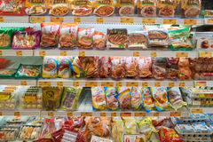 Taste supermarket Royalty Free Stock Images