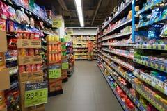 Taste supermarket Royalty Free Stock Photos