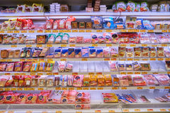 Taste supermarket Stock Image
