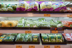 Taste supermarket Stock Photo