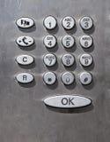 Tastiera del telefono pubblico Fotografia Stock Libera da Diritti