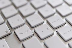 Tastiera di calcolatore Immagine Stock Libera da Diritti