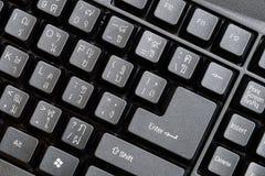Tastiera di calcolatore nera Immagine Stock Libera da Diritti