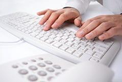 tastiera di computer Fotografia Stock