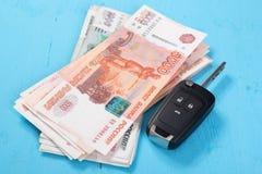 Tasto e soldi dell'automobile Immagine Stock Libera da Diritti