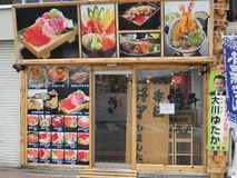 Tasty Japanese Sashimi Doburi Restaurant Stock Photos