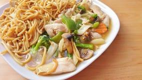 Tasty Vegetable Chicken Stir Fry Stock Images
