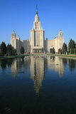 État Univers de Lomonosov Moscou Images libres de droits