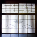 tatami för japan lokalshoji Arkivbild