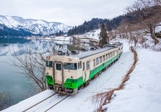 Tatami line. In winter season at Mishima town, Fukushima prefecture , Japan Royalty Free Stock Images