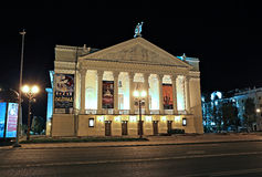 Tatar Academic State Opera and Ballet Theatre named after Musa Jalil Stock Photo
