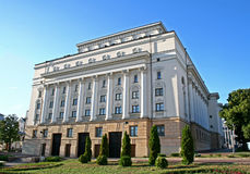 Tatar academic theater of drama. Name after Musa Calil in Kazan, Russia Royalty Free Stock Image