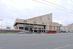 Tatar Academic Theatre named Galiaskar Kamal Stock Photography