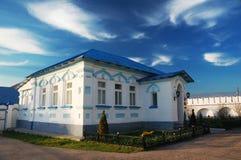 Tatar monastery Stock Image