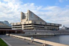 Tatar State Academic Theater named after Galiaskar Kamal. View of the building of the Tatar State Academic Theater named after Galiaskar Kamal and Lake Nizhniy Royalty Free Stock Image