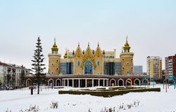 Tatar state puppet theatre winter view. Republic Of Tatarstan, Russia Royalty Free Stock Photo