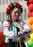 Tatarien-Republik-Tag Lizenzfreie Stockbilder