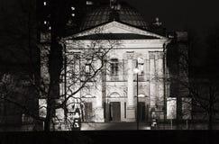 Tate Britain, London Stock Image