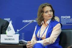 Tatiana Naumova Stock Photos