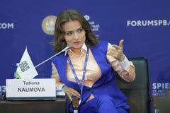 Tatiana Naumova Stock Images