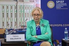 Tatiana Valovaya Royalty Free Stock Photo