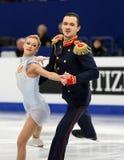 Tatiana VOLOSOZHAR / Maxim TRANKOV (RUS) Royalty Free Stock Photography