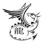 Tatoo de dragon Photographie stock libre de droits