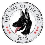 Tatouage animal de chiot de la nouvelle année chinoise du timbre grunge de berger de tête de dossier de vecteur de chien Image stock