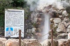 Tatsumaki Jigoku es uno del viaje de las aguas termales de ocho Beppu foto de archivo