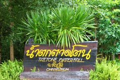 Tattone waterfall sign Stock Image