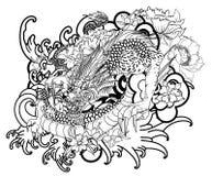 Tatuaggio disegnato a mano del drago, stile giapponese del libro da colorare Fotografia Stock