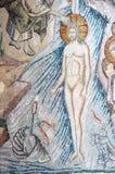 Tauf von Christ, Fethiye Camii, Istanbul, die Türkei lizenzfreies stockbild